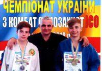 Богдан Маломан з Лиманського виступить на Чемпіонаті світу