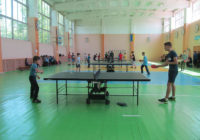 У Роздільній пройшли змагання з настільного тенісу
