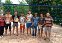 Першість району з пляжного волейболу