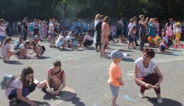 Щорічно 1 червня  відзначається Міжнародний день захисту дітей