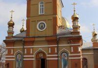 Пряма трансляція Великоднього богослужіння розпочнеться о 23.30 на нашій сторінці в Фейсбуці