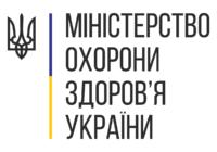 1462 випадки COVID-19 зафіксовано в Україні станом на 7 квітня, 45 людей померли