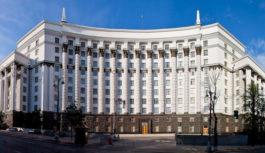 Уряд визначив умови, за яких дозволено працювати торгівельним ринкам