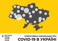 В Україні зафіксовано 794 випадки коронавірусної хвороби COVID-19