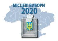 Явка на місцевих виборах становила 36,88% – ЦВК