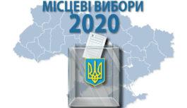 Перелік виборчих округів на виборах депутатів Роздільнянської районної ради