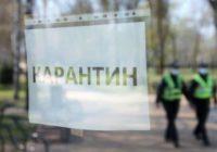 Новий поділ України на карантинні зони з 21 вересня