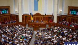 Нардепи підтримали врегулювання законодавства щодо мікрокредитних договорів