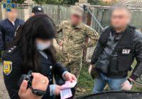 На Одещині СБУ викрила командира роти на вимаганні грошей з підлеглих