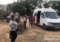 У Біляївському районі виявили три автобуси з людьми, які приїхали голосувати з Роздільнянського району