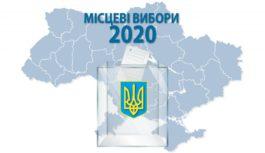 Скасовано реєстрацію двох кандидатів у депутати Роздільнянської районної ради