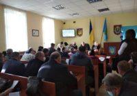 Перша сесія Роздільнянської районної ради восьмого скликання