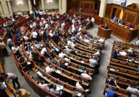 """Верховна Рада не підтримала скасування """"карантину вихідного дня"""""""