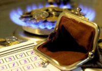 Тарифи на газ для населення будуть знижені
