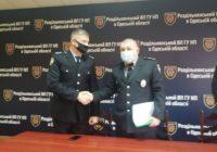 У Роздільнянському районному відділі поліції – новий т.в.о. керівника
