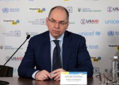 "Максим Степанов: ""Вакцина проти коронавірусу вже вирушила в регіони"""