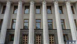 В Україні запровадили електронні трудові книжки
