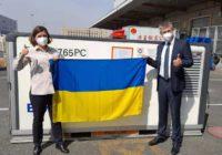 В Україну з Китаю відправили першу партію вакцини CoronaVac