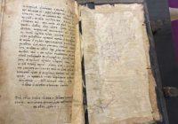 Громадянину Молдови винесено підозру за спробу вивезення з України старовинної книги