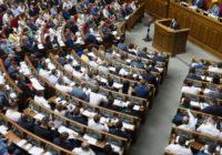 Рада надала тергромадам повноваження на реєстрацію народження, шлюбу і смерті