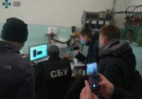 СБУ викрила мережу агітаторів, які пропагували захоплення влади в Україні