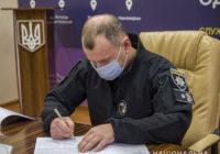 До проєкту «Поліцейський офіцер громади» приєдналися Роздільнянська ОТГ
