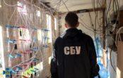 СБУ знешкодила ботоферму та інтернет-агітаторів, які хотіли дестабілізувати ситуацію в Одесі під час травневих свят