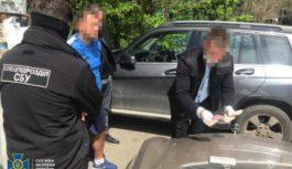 CБУ викрила керівника спортшколи Одеської міської ради на корупції