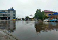 Фото дня: тиждень у Роздільній розпочався з дощу