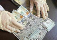 СБУ викрила злочинців, які хотіли підкупити співробітників Служби і отримати дозвіл на «легалізацію» іноземців в Україні