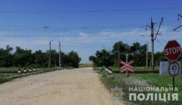 Поліцейські встановлюють обставини загибелі жінки на залізничній станції Карпове