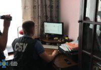 СБУ нейтралізувала нову групу інтернет-агентів, яких координували з РФ