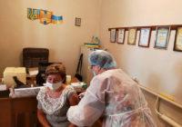 У райцентрі стартувала вакцинація всіх бажаючих від СОVID-19