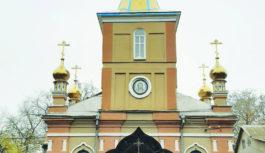 Урочисте богослужіння на честь 120-річчя освячення Свято-Миколаївського храму