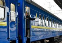 З 21 жовтня пасажири АТ «Укрзалізниця» повинні мати сертифікат вакцинації або негативний ПЛР-тест